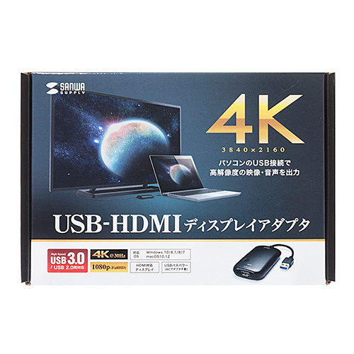 USB-CVU3HD2 [USB3.0-HDMIディスプレイアダプタ 4K対応]