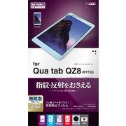 T902QTQZ8 [反射防止フィルム Quatab QZ8(KYT32)用]