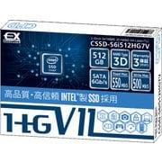 CSSD-S6i512HG7V [バルクSSD]