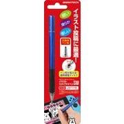 SWF2029 [Nintendo Switch用 イラストスタイラスペンSW]