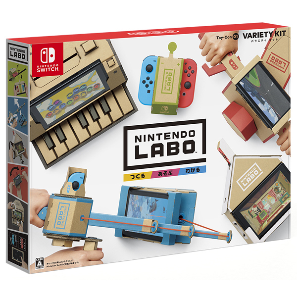 Nintendo Labo Toy-Con 01:Variety Kit (バラエティ キット) [Nintendo Switchソフト]