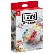 Nintendo Labo デコるセット [Nintendo Labo 用アクセサリー]