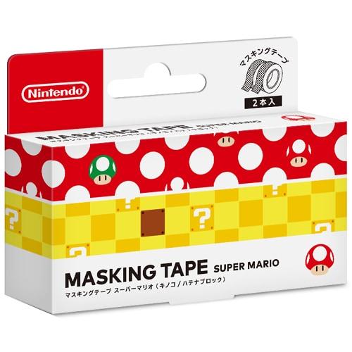 マスキングテープ スーパーマリオ キノコ/ハテナブロック [Nintendo Labo 用アクセサリー]