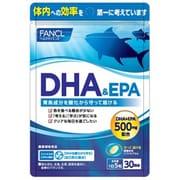 5208-03 DHA&EPA 90日分 (徳用3袋セット) [サプリメント]