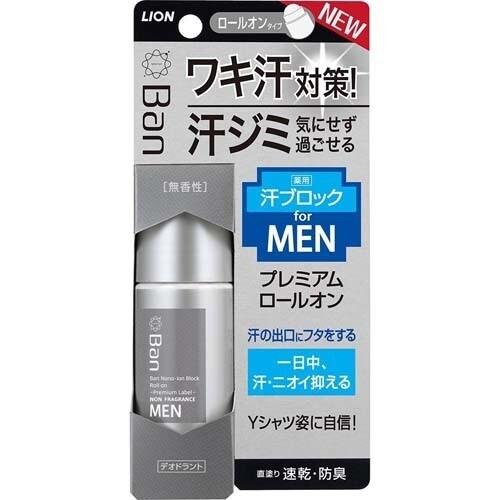 Ban 汗ブロックロールオン プレミアムラベル 男性用 無香性 [40mL]