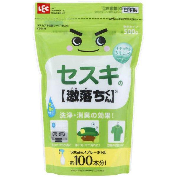 激落ち セスキ炭酸ソーダ 500g