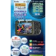 KLPM-XP130 [マスターG液晶保護フィルム 防水カメラ用 フジフイルム FinePix XP-130/XP-120用]