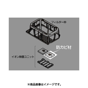 FKA0430062 [加湿器用 防カビ材]