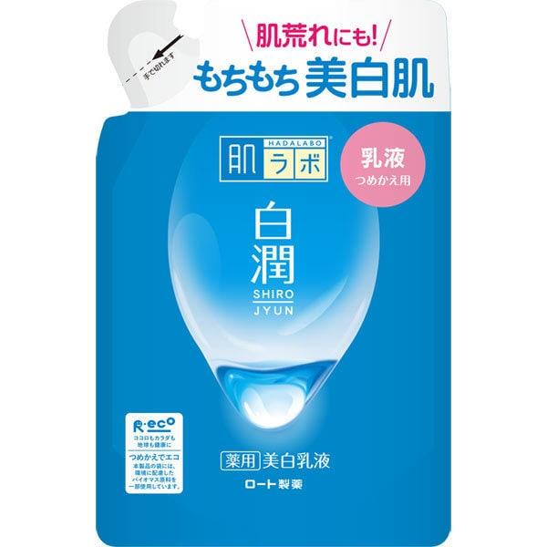 肌ラボ 白潤薬用美白乳液 つめかえ用 [140mL]
