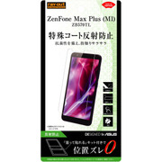 RT-RAZMPF/H1 [Zenfone Max Plus M1 (ZB570TL) 用保護フィルム さらさら/指紋・反射防止]