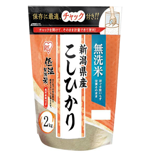 低温製法米 無洗米 新潟県産こしひかり(チャック付き) 2kg [米]