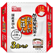 低温製法米のおいしいごはん 国産米100% 150g×3P 角型 [ごはんパック]