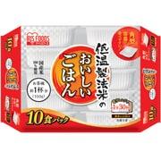 低温製法米のおいしいごはん 国産米100% 150g×10P 角型 [ごはんパック]