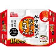 低温製法米のおいしいごはん 国産米100% 180g×10P 角型 [ごはんパック]