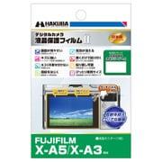 DGF2-FXA5 [FUJIFILM X-A5/X-A3 液晶保護フィルム]