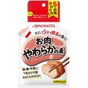 お肉やわらかの素 50g [肉用調味料]