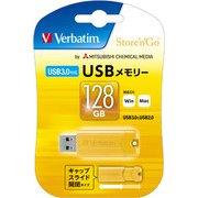 USBSPS128GYV1 [USBメモリ USB3.0 128GB イエロー]