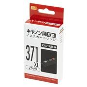 PP-C371LBK [キヤノン BCI-371XLBK 互換インク ブラック]