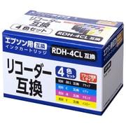 PP-EICRDH-4P [エプソン RDH-4CL 互換インク 4色]