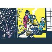 300-165 [ジグソーパズル 「小正月の朝」(滝平二郎 きりえコレクション) 300ピース]