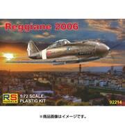92214 [1/72スケール エアクラフトシリーズ レジアーネ 2006 イタリア空軍]