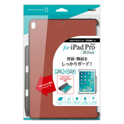 TBC-IPP1705R [iPad Pro 10.5インチ 背面保護ケース レッド]