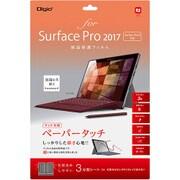 TBF-SFP17FLGPA [Surface Pro 2017 ペーパータッチ 液晶保護フィルム]