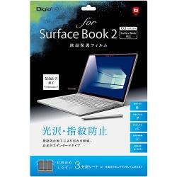 TBF-SFB17FLS [Surface Book2 光沢指紋防止 液晶保護フィルム]
