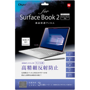 TBF-SFB17FLH [Surface Book2 高精細反射防止 液晶保護フィルム]