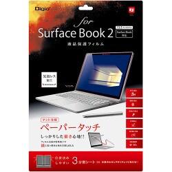 TBF-SFB17FLGPA [Surface Book2 ペーパータッチ 液晶保護フィルム]