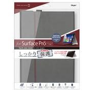 TBC-SFP1707GY [Surface Pro ハードケースカバー グレー]
