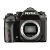 進化を遂げた究極の一台。ペンタックスKシリーズ最新モデル「PENTAX K-1 Mark II」予約受付中