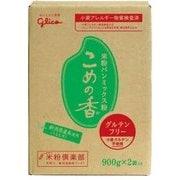 99007 [こめの香 米粉パン用ミックス粉(グルテンフリー) 900g×2袋入り]