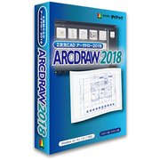 ARCDRAW 2018 [Windowsソフト]