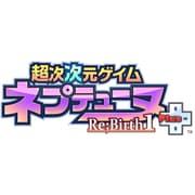 超次次元ゲイム ネプテューヌ Re;Birth 1+ [PS4ソフト]