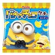 バナナチョコクッキー(ミニオン) 14枚