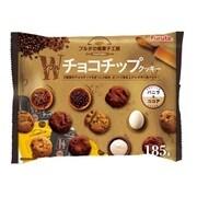 Wチョコチップクッキーアソート 185g