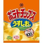 ポテトチップス うすしお味 60g