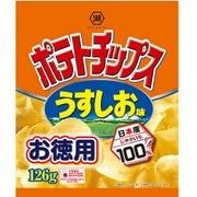 お徳用サイズ ポテトチップス うすしお味 126g