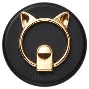 MAL-BR-CATBK [CAT SMARTPHONE RING BLACK]