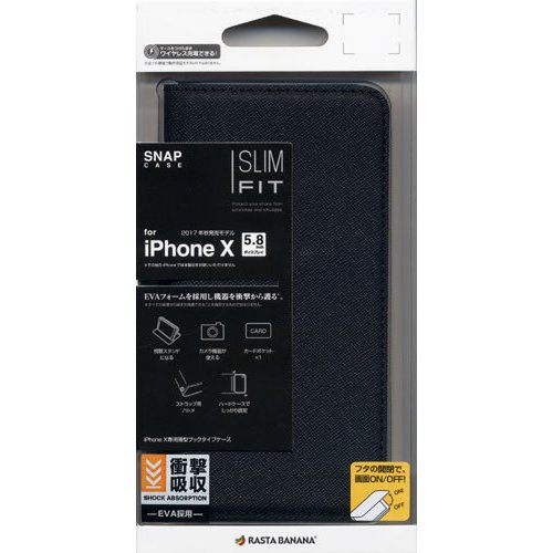 3868IP8A [iPhone X 薄型手帳ケース スリープ機能付き ブラック]