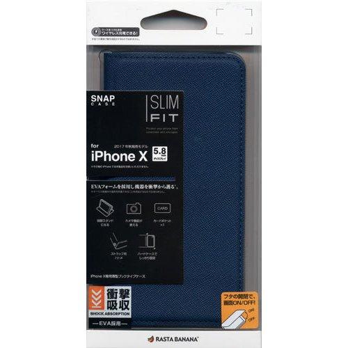 3869IP8A [iPhone X 薄型手帳ケース スリープ機能付き ネイビー]