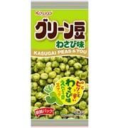 スリムグリーン豆わさび味 40g