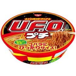 Ufo 焼きそば