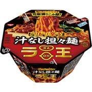 日清ラ王 ビリビリ辛うま 汁なし担々麺 121g