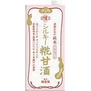 酒蔵仕込み 純米 シルキー糀甘酒 1000ml