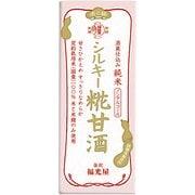 酒蔵仕込み 純米 シルキー糀甘酒 200ml