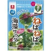 ねばねば海藻サラダ(ノンオイル青じそ付き) 乾燥具材 8g+ドレッシングタイプ調味料 25g