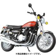 1/12 カワサキ 750RS Z2 ファイヤーボール
