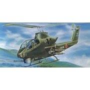 JB SPOT-6 [1/48 日本の戦闘機シリーズSPOT No.6 陸上自衛隊 AH-1S/AH-1E 対戦車ヘリコプター]